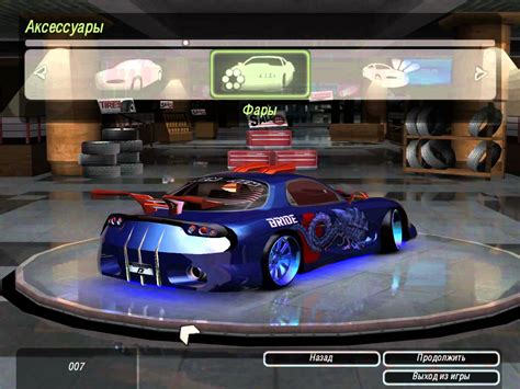 Need for Speed Underground 2 Free Download - Full Version