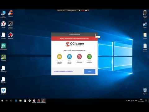 CCleaner Portable - Download