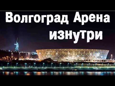 World Cup Russia 2018 - Stadiums - General Football and